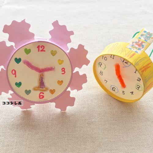 紙コップ腕時計工作