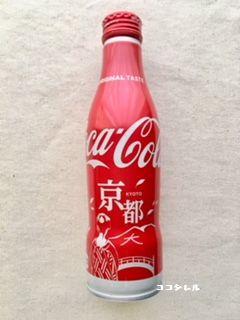 コカコーラ関西限定缶