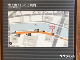 中之島駅の案内図
