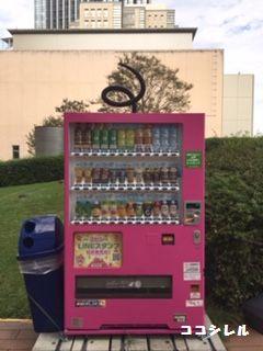 エビシーデザインの自販機