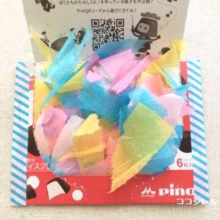 箱を開けると、中からカラフルな紙が飛び出す