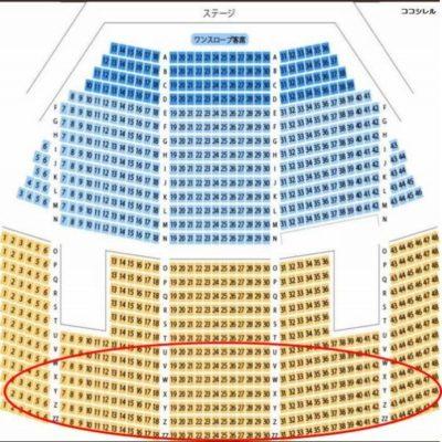 ピロティホール座席 u列~zz列