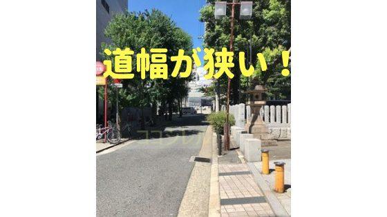 生田神社の前の路