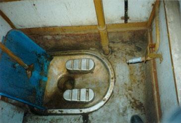 1 58 Ampun Dah Jorok Banget, 10 Kondisi Toilet di Kereta ini Liatnya bikin Mau Muntah Aja