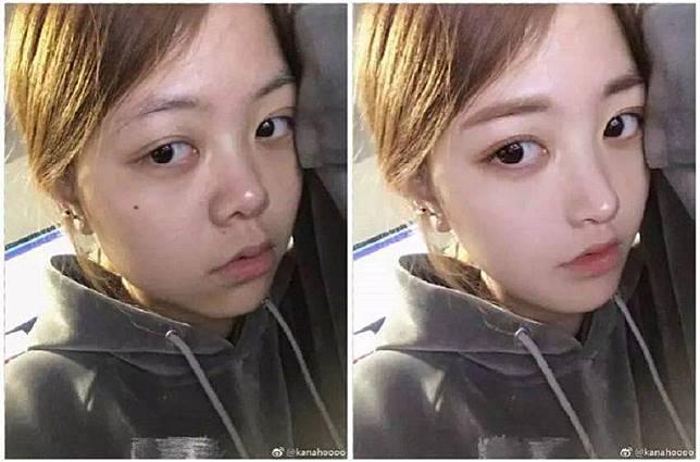 2 38 Cewek Cewek ini Jago Edit Foto hingga Terlihat cantik, ternyata begini Bentuk wajah asli mereka