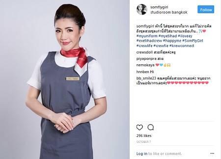 w644jh Guru Bahasa Inggris di Thailand ini Jadi Viral, Kecantikannya bikin Murid Cowok jadi Betah di dalam Kelas