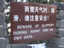 Slippery is very danger!