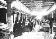 p Mercado Reforma