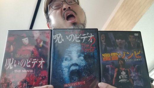 白石晃士監督、自作を語るvol.5「オカルト」と「天気の子」の類似性について、「幽霊ゾンビ」「ほんとにあった!呪いのビデオ THE MOVIE1,2」