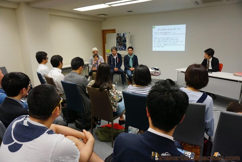金沢 起業 スタートアップ 講演