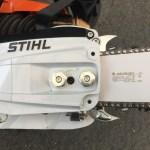 スチールのチェンソーMS261Cの購入体験記