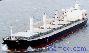 Bulk carriers equipment