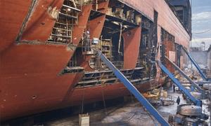 Ship repair component