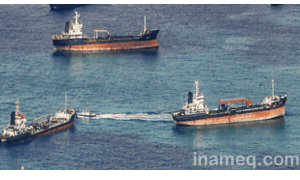 Marine fuel oil quality