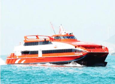 """Kapal penumpang katamaran """"Austal 48"""""""