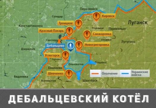 http://www.donbass-info.com/images/stories/news_2015/november/08_debaltsevsky_boiler.jpg
