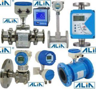 Alia Flow meter