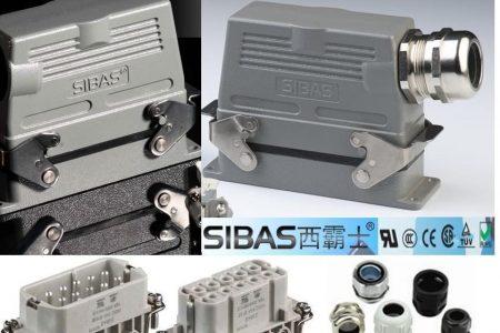 Heavy Duty Electrical Connector Sibas