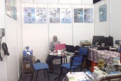 International Indonesia Manufacturing Exhibition 2013