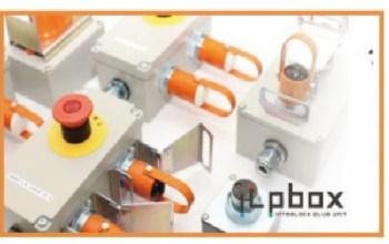 Daiwa Dengyo Safety Plug