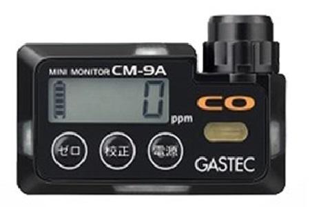Carbon Monoxide Detector Gastec