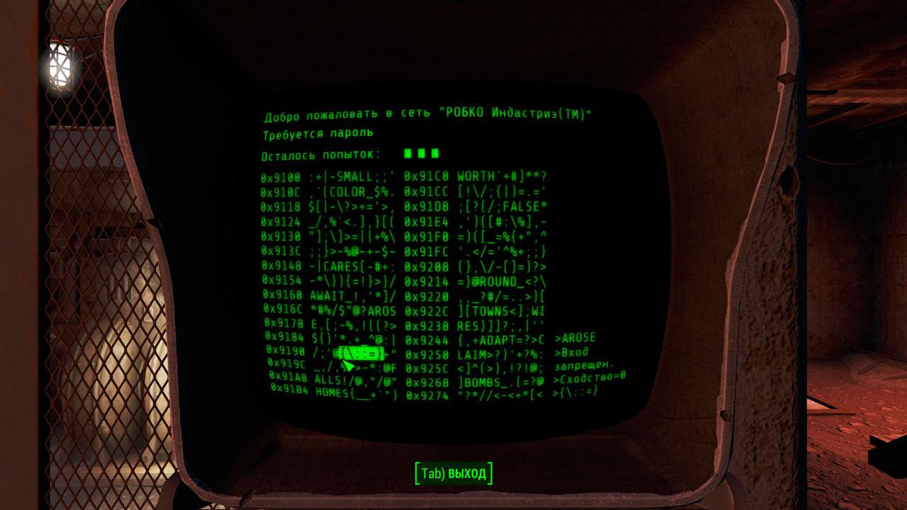 如何在辐射4中攻击终端? - 选择密码的海德。在本指南中,我们将在游戏辐射中查看黑客电脑终端的机制4
