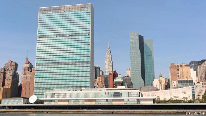 edificio-onu-nueva-york-aureo