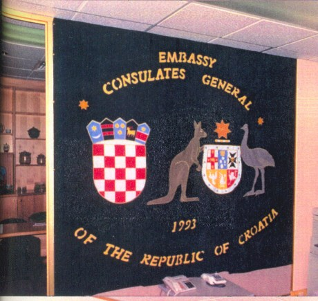 Commemorative Banner Designed by: Ina Vukic and Nila Oreb; Embroidery: Nila Oreb