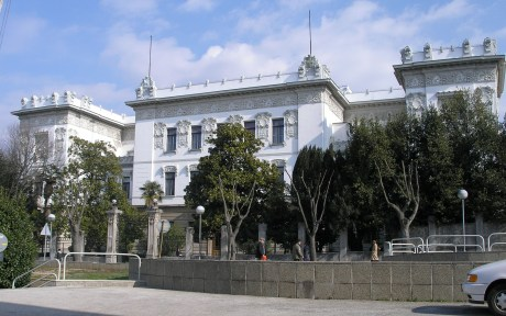 Pula University, Croatia