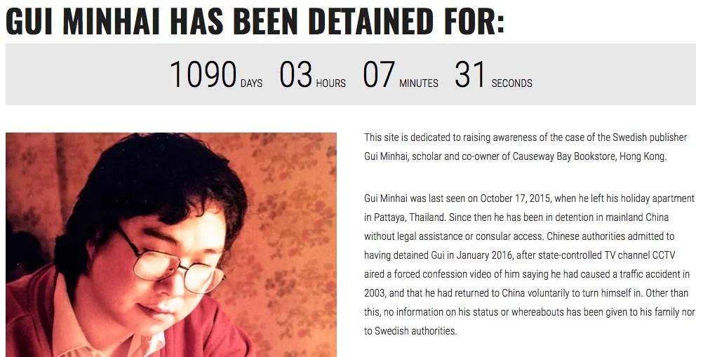 17 oktober: Manifestation för Gui Minhai i Stockholm, på treårsdagen av hans försvinnande