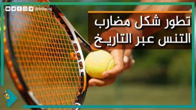 صورة تطور شكل مضارب التنس عبر التاريخ