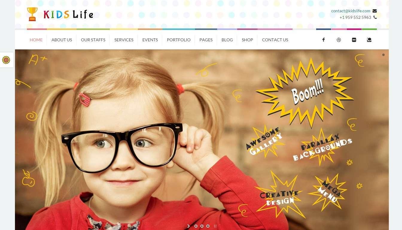 Готовый сайт детского сада - шаблоны wordpress