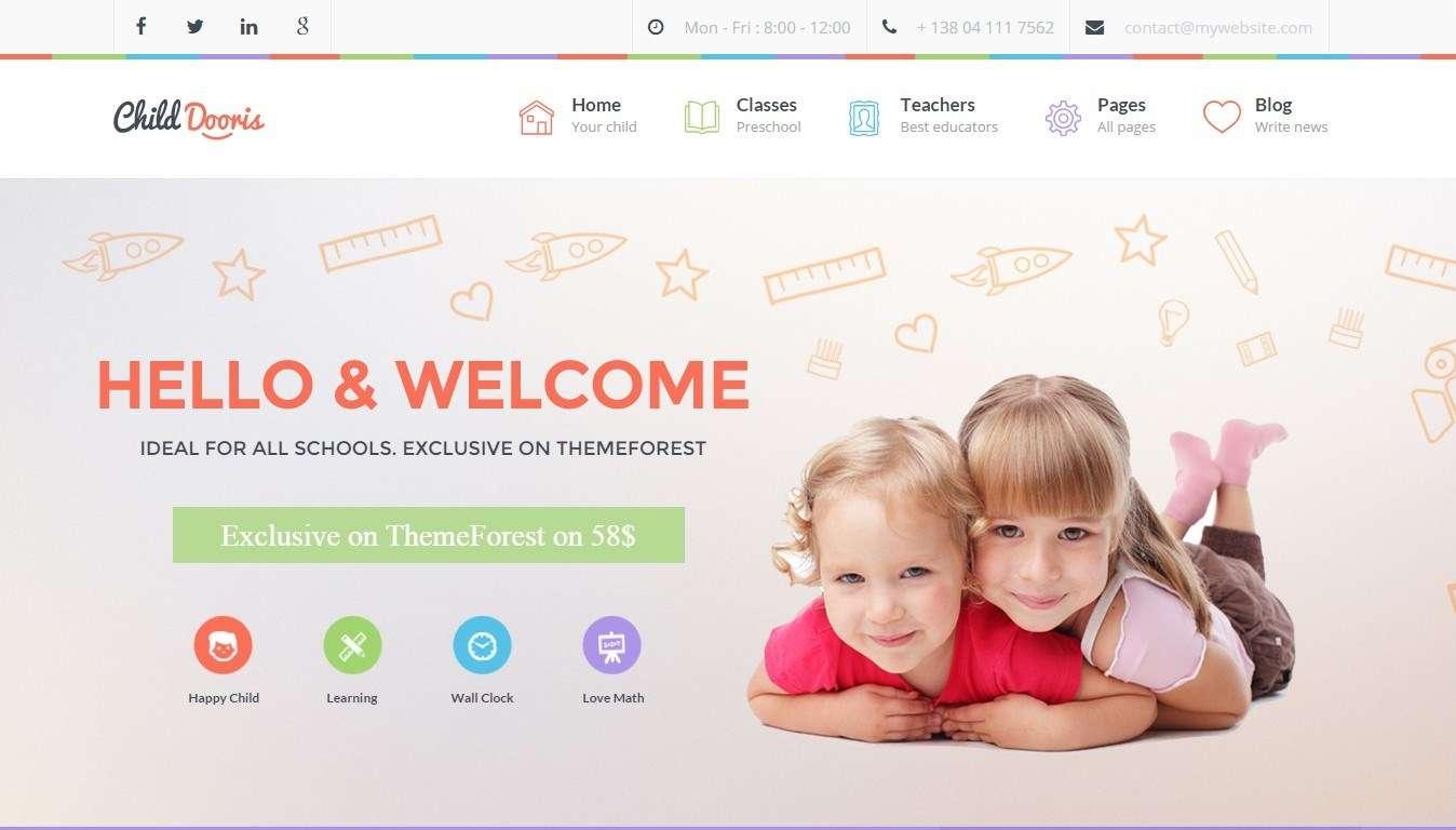 Wordpress шаблон для сайта детского садика или начальной школы