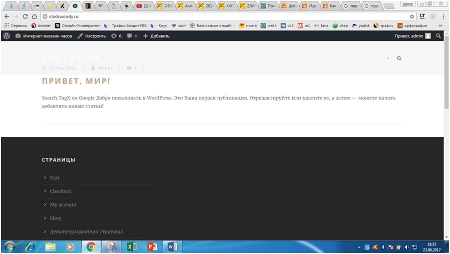 Сайт где можно самому сделать авата скачать бесплатно хостинг в кс