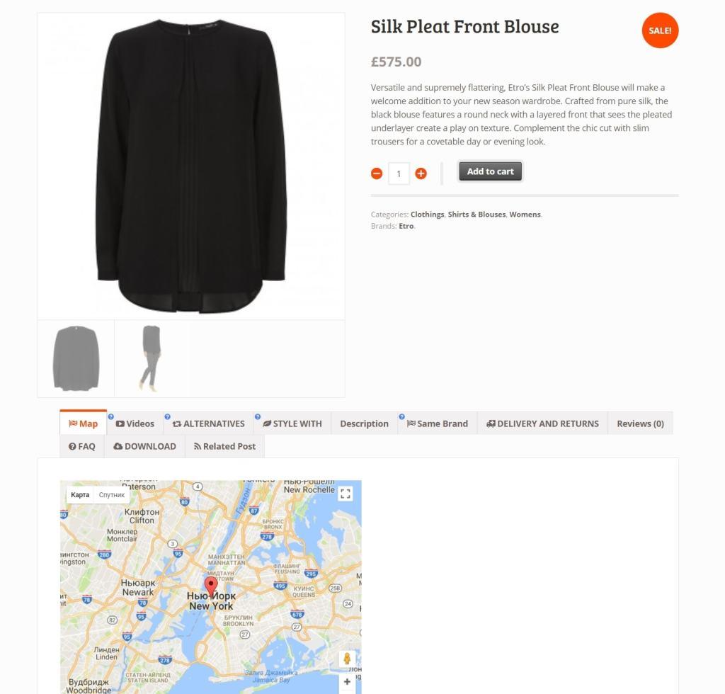 вкладки WooCommerce для товаров и каталога интернет-магазина 02