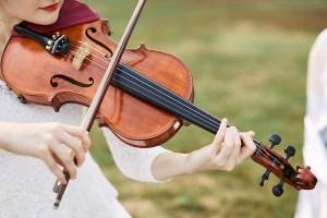 Musik zur Hochzeit, am Standesamt und in der Kirche