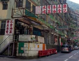 Quarry Bay Old Buildings