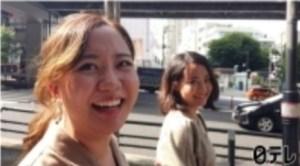 【幸せ!ボンビーガール】美人双子鍼灸師の現在