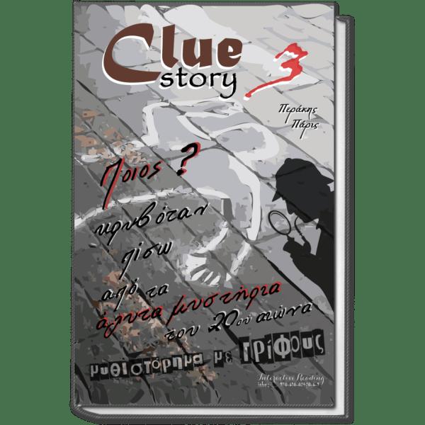 Clue Story 3