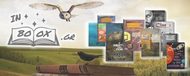 Interactive Books Free Pass