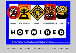 hotwired-homepage-1994