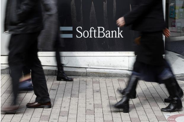 SoftBank Corp To Wind Down Its Venture Capital Arm: Report