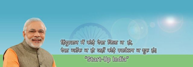 indian government-startup shemes-startups
