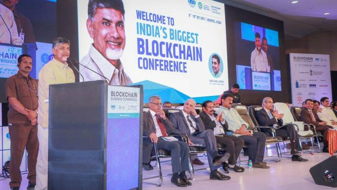 Vizag Blockchain Conference 2017: Andhra Pradesh Chief Minister NC Naidu Terms Vizag As Future Fintech Capital Of India