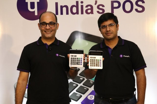 flipkart-phonepe-pos device