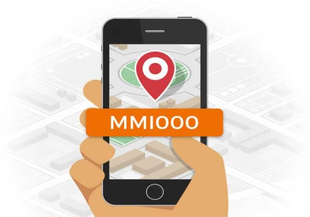 mapmyindia-eloc-government-startup