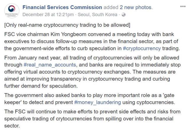 bitcoin-cryptocurrencies-india-south korea