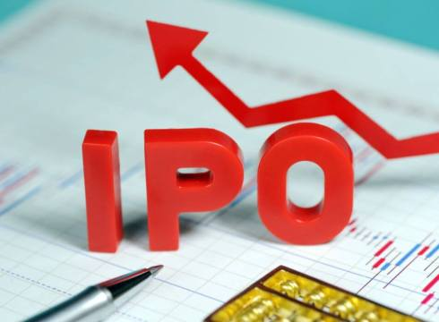 ipo-newgen-software-subscription-newgen ipo