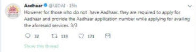 Aadhaar Necessary To Open Bank Accounts, Tatkal Passports; Clarifies UIDAI