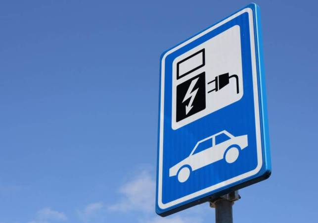 Electric Vehicles This Week: Govt. To Extend $1.3 Bn Fund Support To EVs Under FAME II